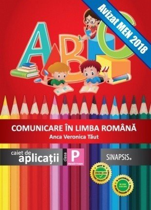 Comunicare în limba română - clasa pregătitoare
