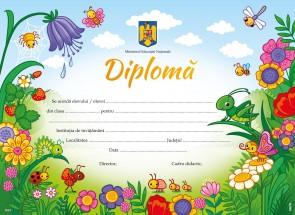 Diplomă pentru clasa pregătitoare  NOU!