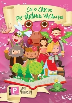 Cu o carte pe tărâmul vacanței - clasa pregătitoare